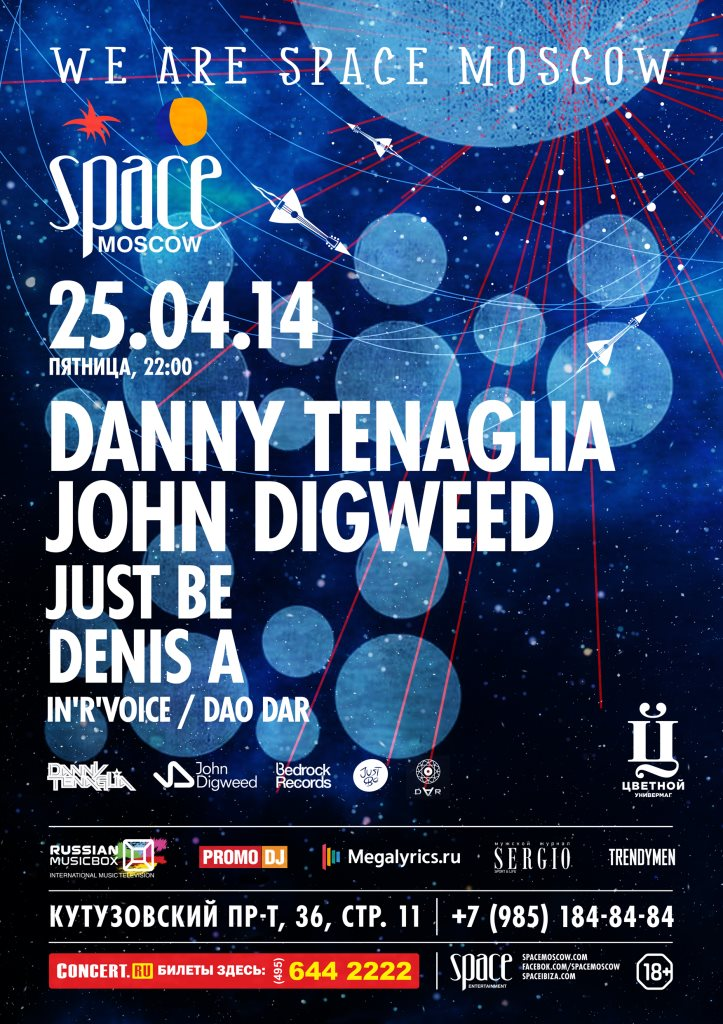 DT 042514 Space Moscow